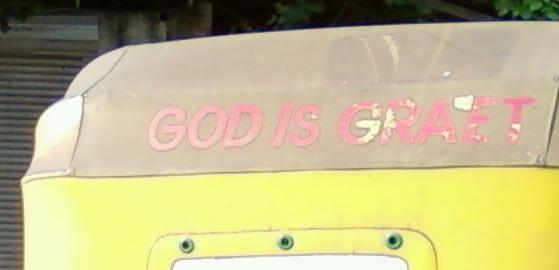 God Is CRAET