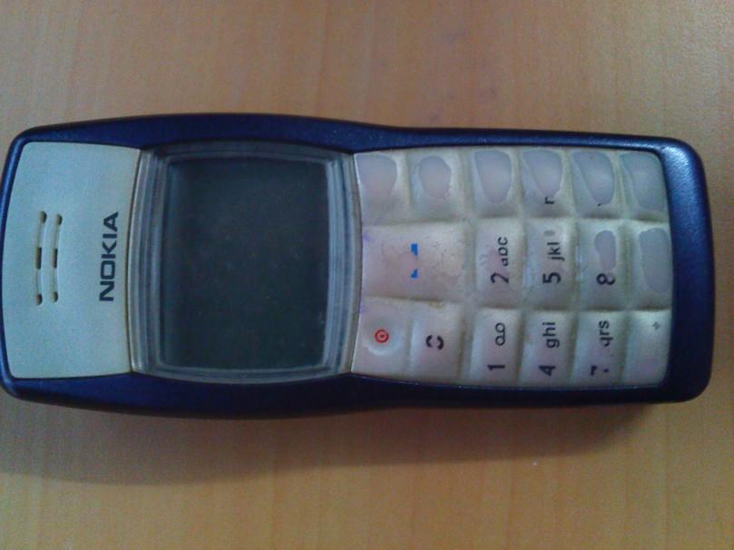 મારા પગાર માંથી મારો પહેલો ફોન