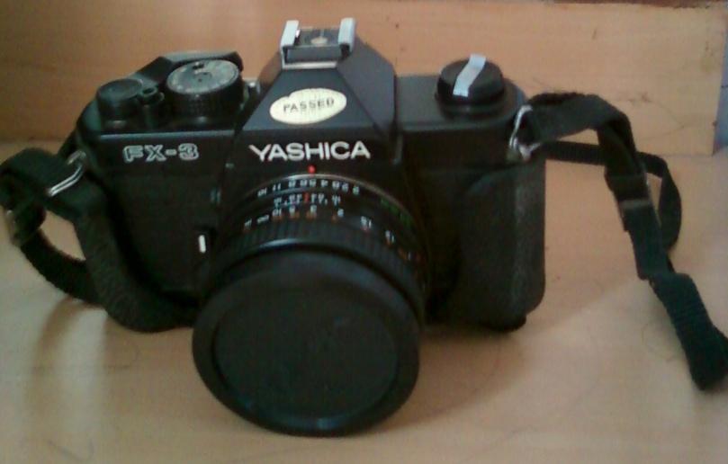 કેમેરો