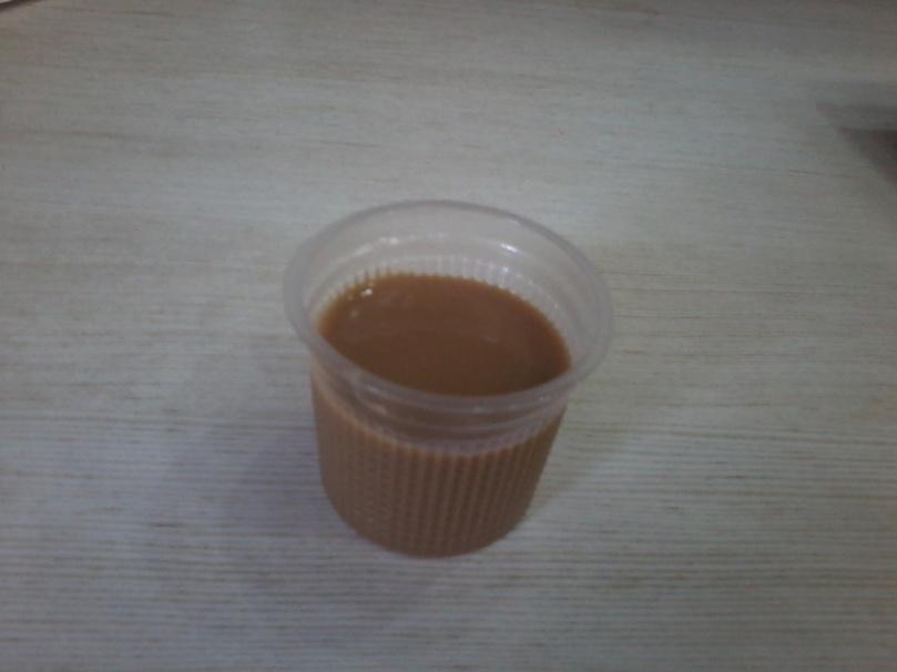 હાલ ની કોફી